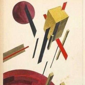 Arte moderna e teoria crítica