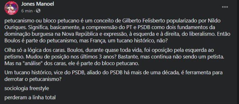 Petucanismo e Paulistocentrismo porque NÃO votar em Boulos